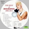 bBB best of 2006-2014 CD-1