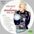 bBB best of 2006-2014 CD-1_2