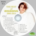 bBB best of 2006-2014 CD-2