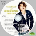 bBB best of 2006-2014 CD-2_2