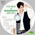 bBB best of 2006-2014 CD-3