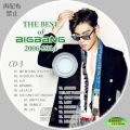 bBB best of 2006-2014 CD-3_2