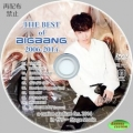 bBB best of 2006-2014 DVD-2_2