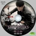 Two Weeks (2)