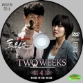 Two Weeks (4)