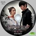 Two Weeks (6)