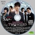 bOST Two Weeks-02