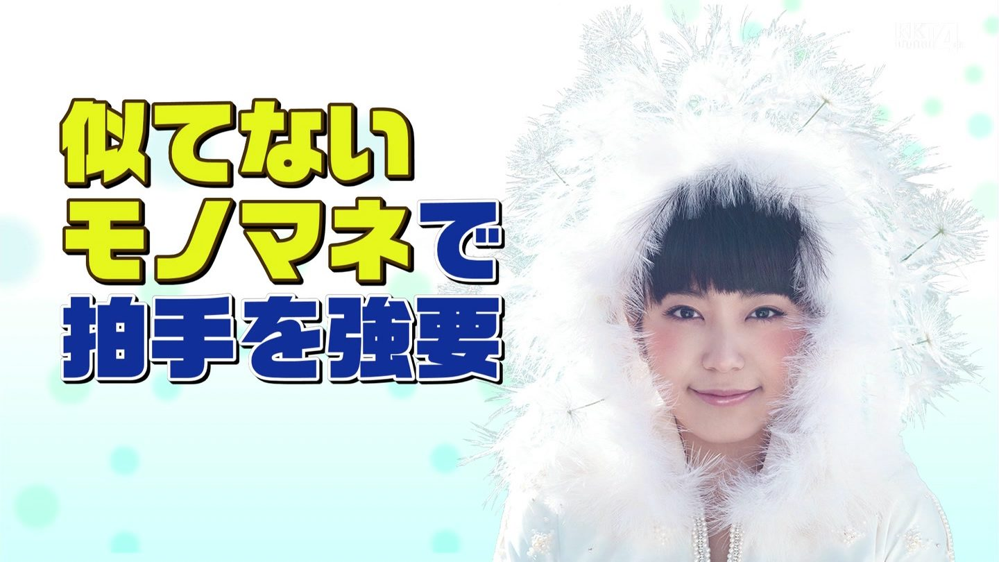 miwa in スッキリ 0013a