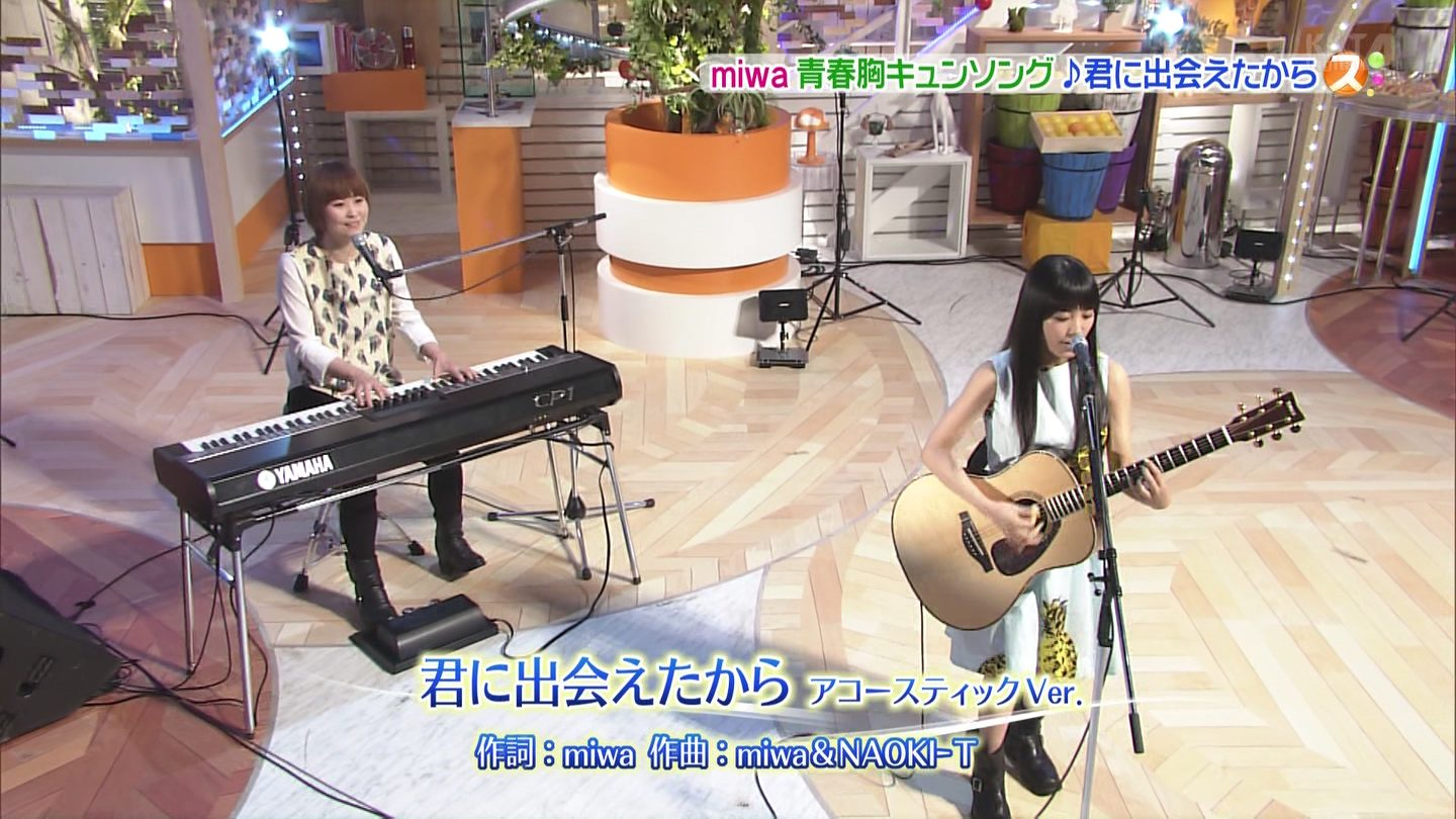 miwa in スッキリ 0019