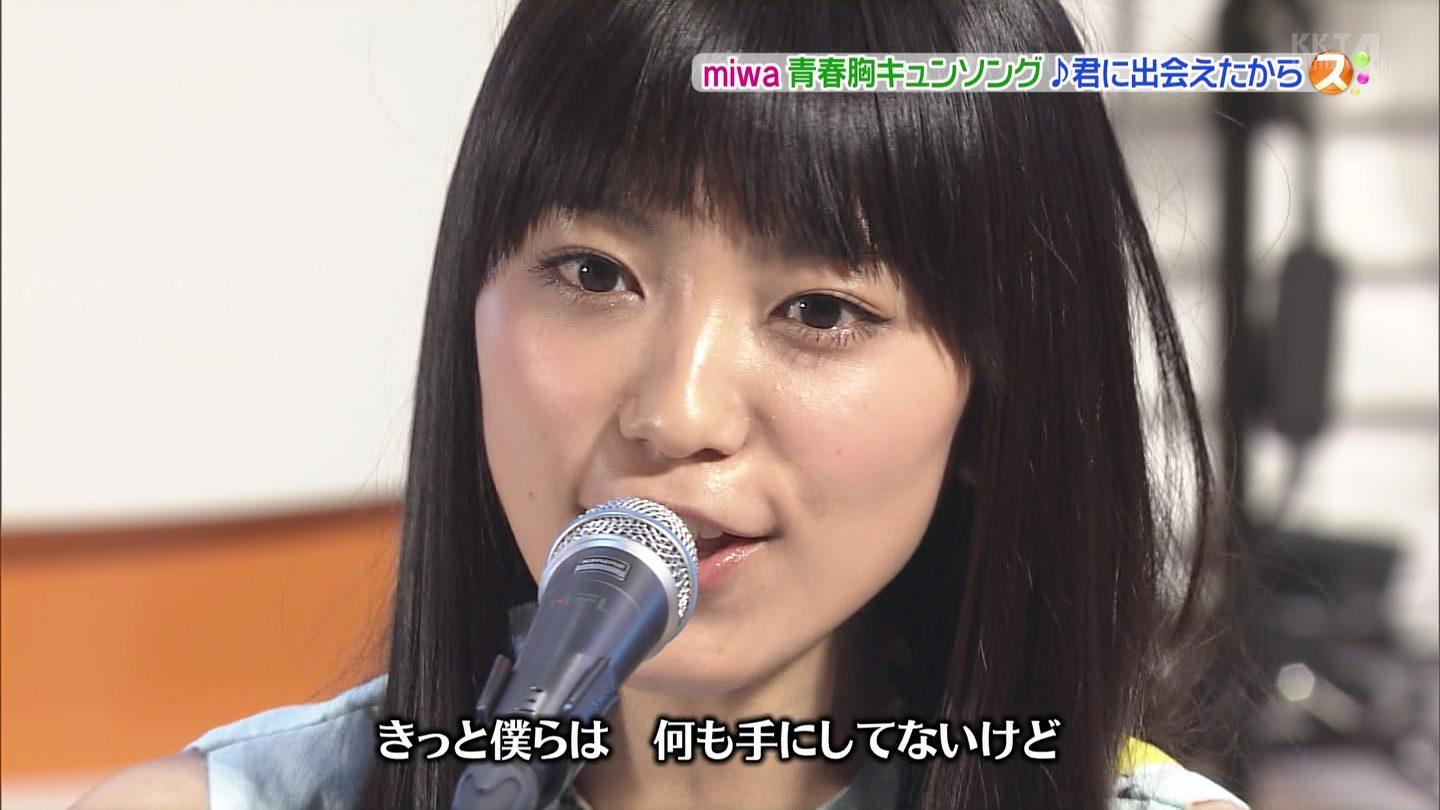 miwa in スッキリ 0022