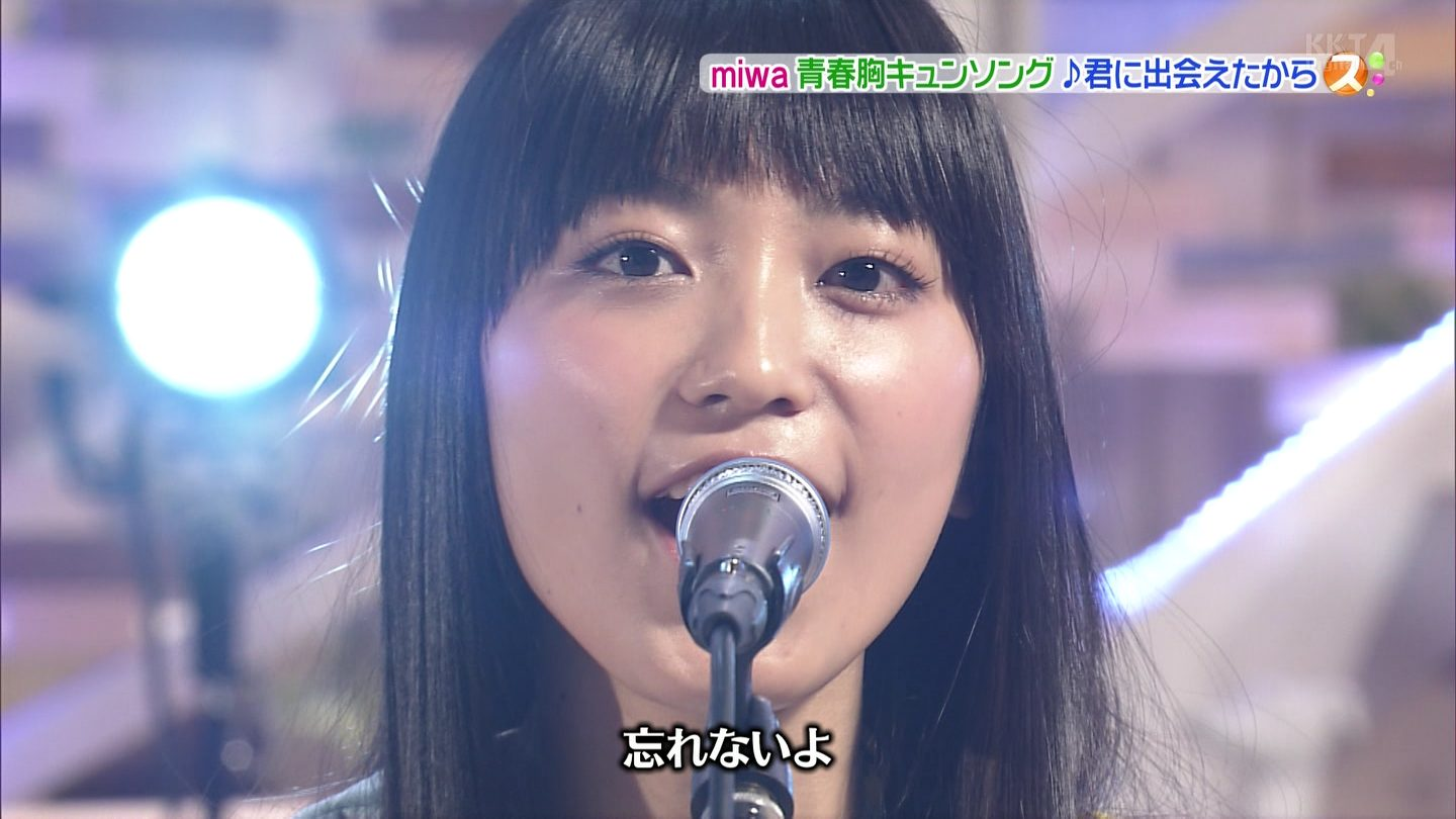 miwa in スッキリ 0025