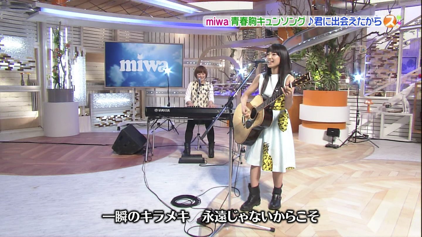 miwa in スッキリ 0026