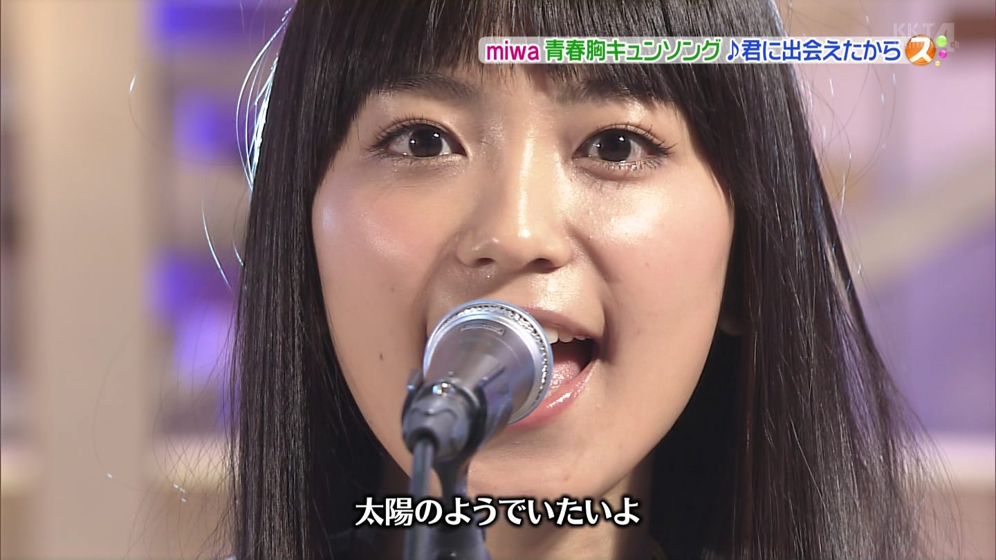 miwa in スッキリ 0027