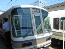 DSCN1684.jpg