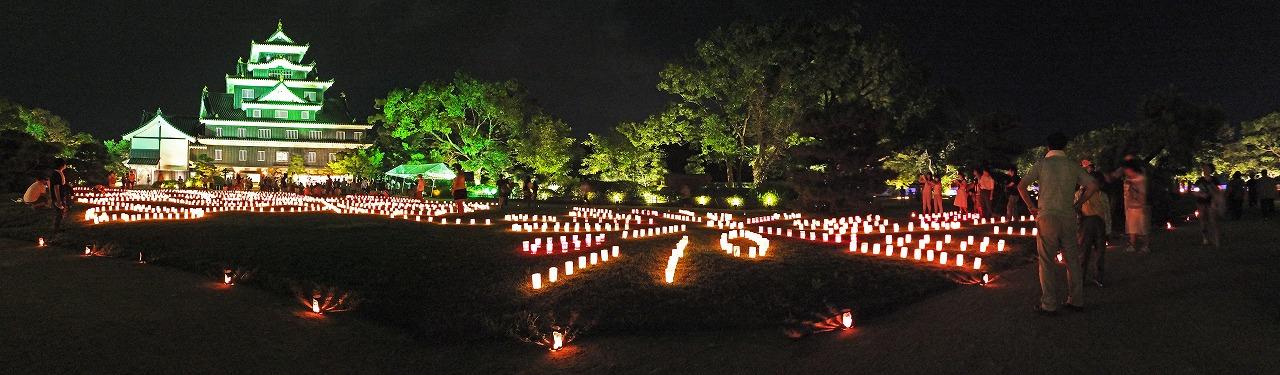 s-20150814 烏城灯源郷今日の天守閣前広場の灯りのアートワイド風景 (1)