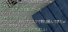 20150302_06.jpg