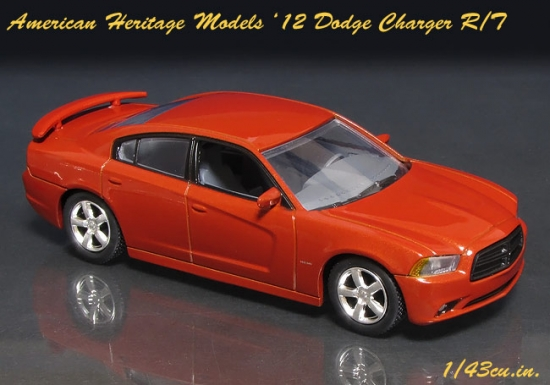 AH_12_Dodge_Charger_04.jpg