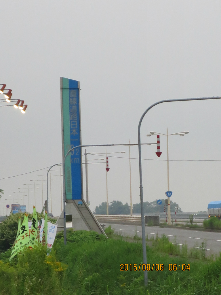 北海道つー 037