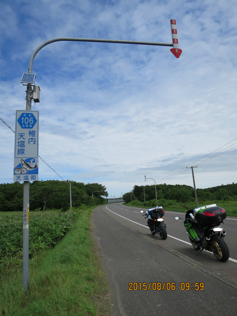 北海道つー 039