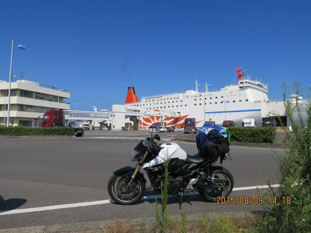 北海道つー 262