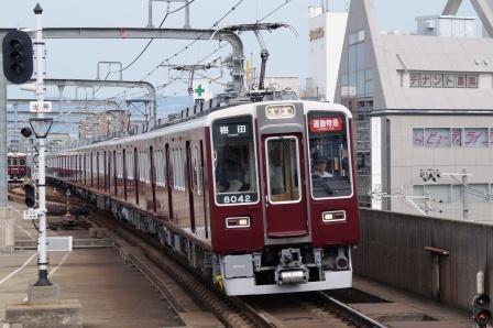2015081012くろしお京阪阪急 079
