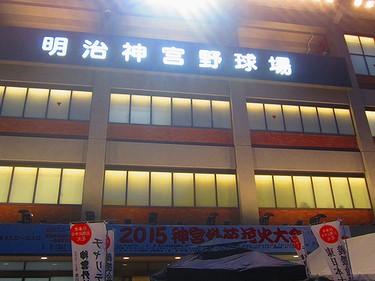 20150811神宮花火 (2)