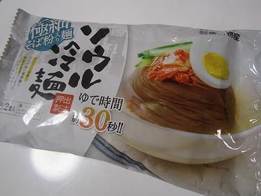 20150812 極細冷麺 (1)