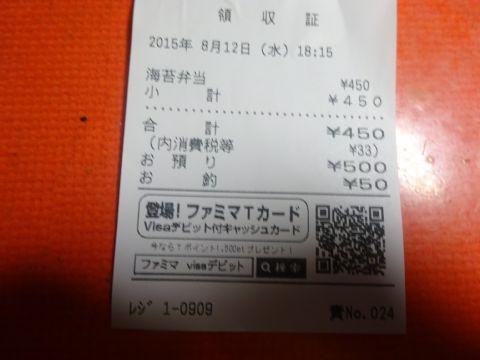 mini_DSC02053.jpg