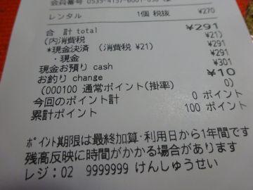 mini_DSC02076.jpg