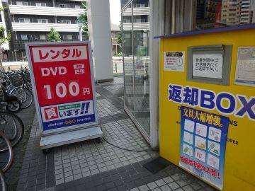 mini_DSC02079.jpg