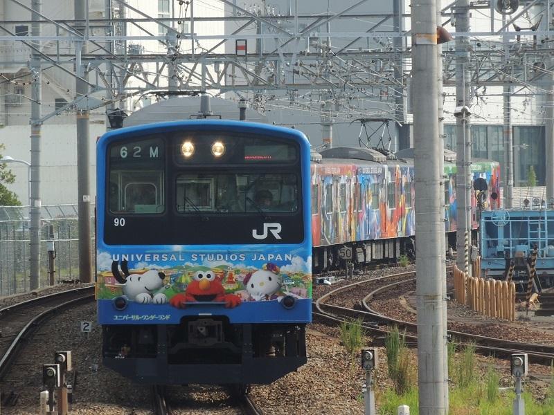 DSCN3059.jpg