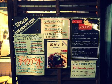 P8140022.jpg