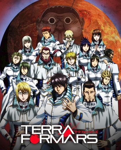 terraformars151-15081403.jpg