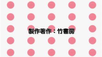 『森田さんは無口。』第1話OP(テレ玉放送版)
