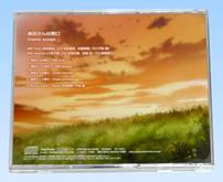 OVA「森田さんは無口」テーマソングCD