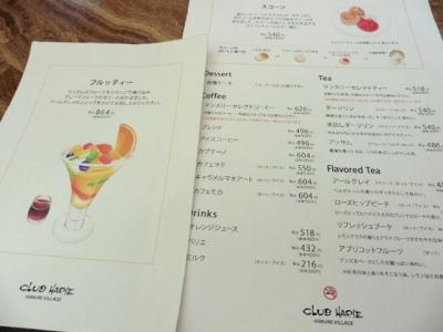 ひむれカフェ (11)