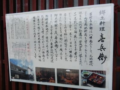 喜兵衛 (4)