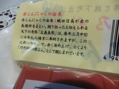 乃利松食品