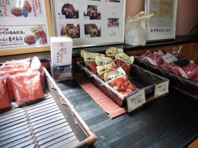 乃利松食品 (3)