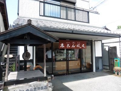 乃利松食品 (5)