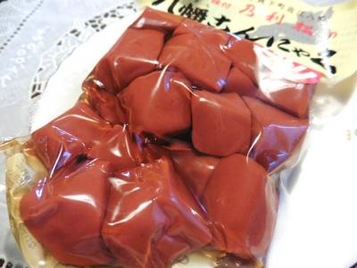 乃利松食品 (6)