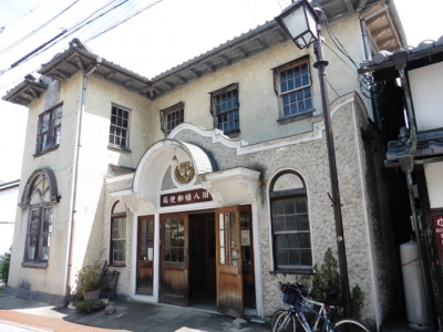 近江八幡郵便局 (5)