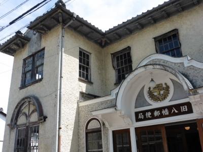 近江八幡郵便局 (7)