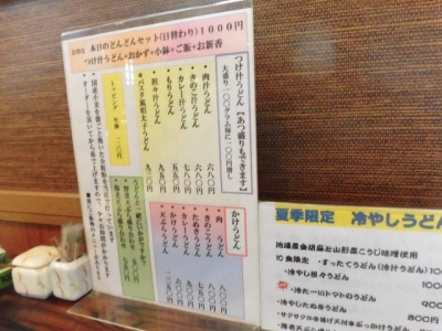 ががちゃ屋 (5)