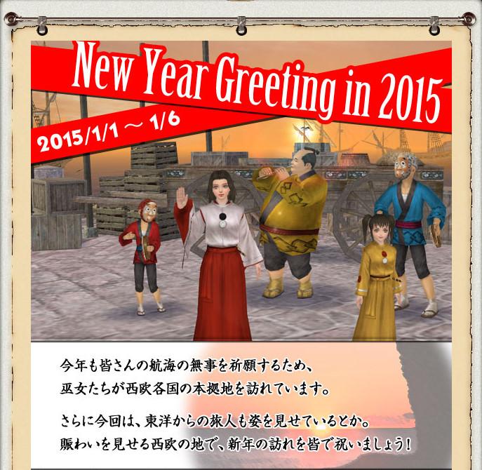 bandicam 2014-12-29 18-12-50-521