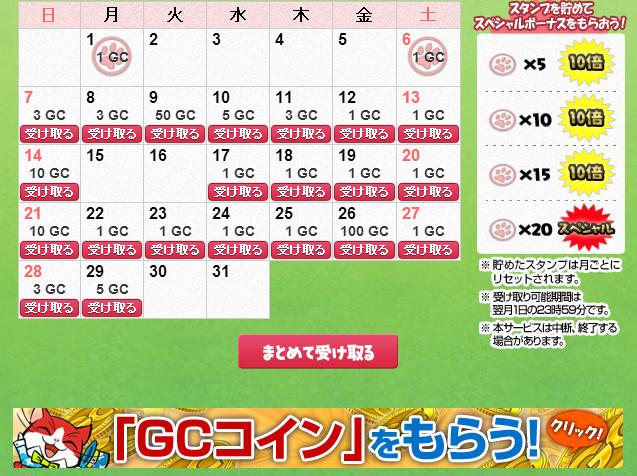 bandicam 2014-12-29 08-40-32-554
