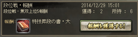 bandicam 2014-12-29 17-38-16-206