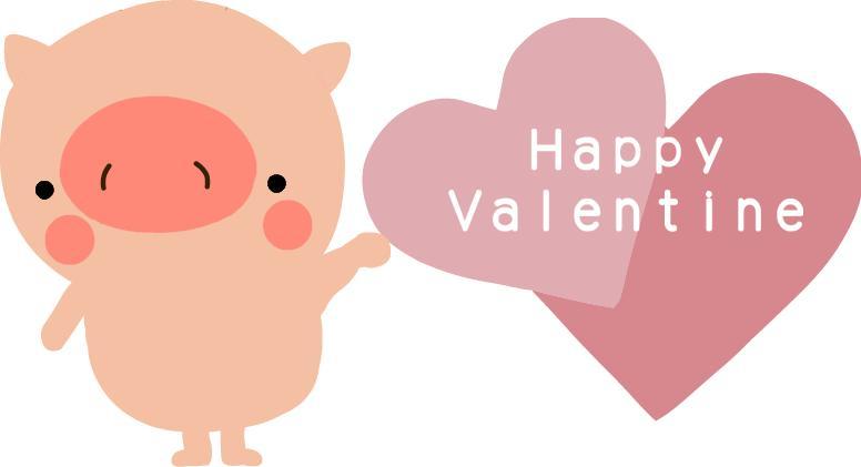2月 バレンタインだお