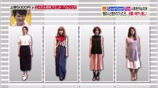 3color-fashion-20150814-006.jpg