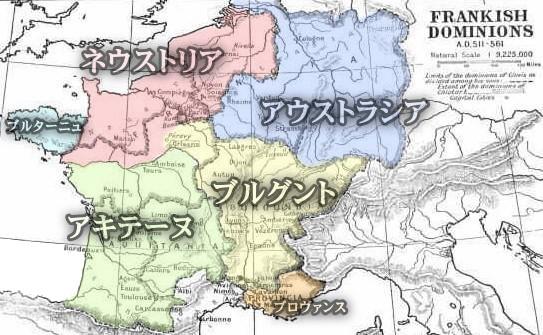 ClovisDomain_japref.jpg